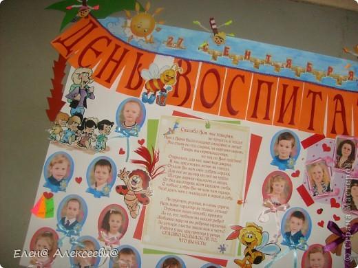 Подарки своими руками для воспитателей